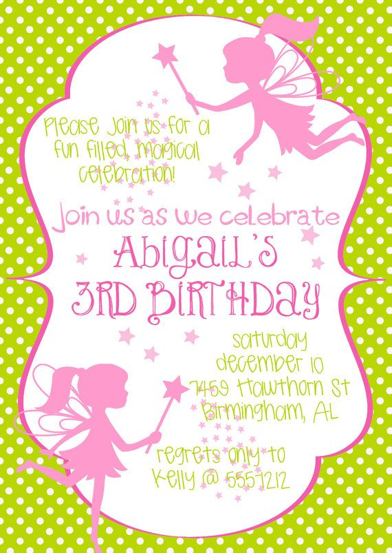 Fairy+Princess+Birthday+Party+Invitation+in+by ...
