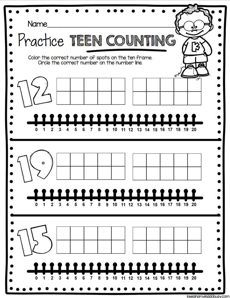Counting And Cardinality Freebies Teen Numbers Number Worksheets