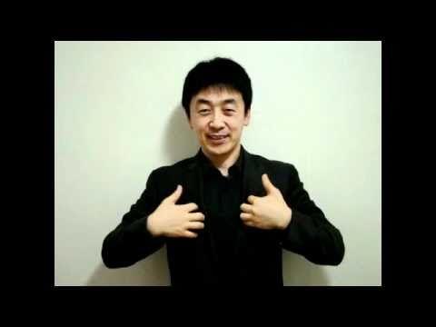 """[수화배우기] 한국수화 1과 """"인사"""" korea signlanguage """"greeting"""""""