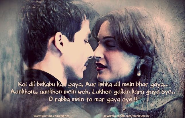 retro songs lyrics quotes hindi cover photos - Google Search | Hindi