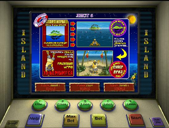 Игр автоматы играть обезьянки