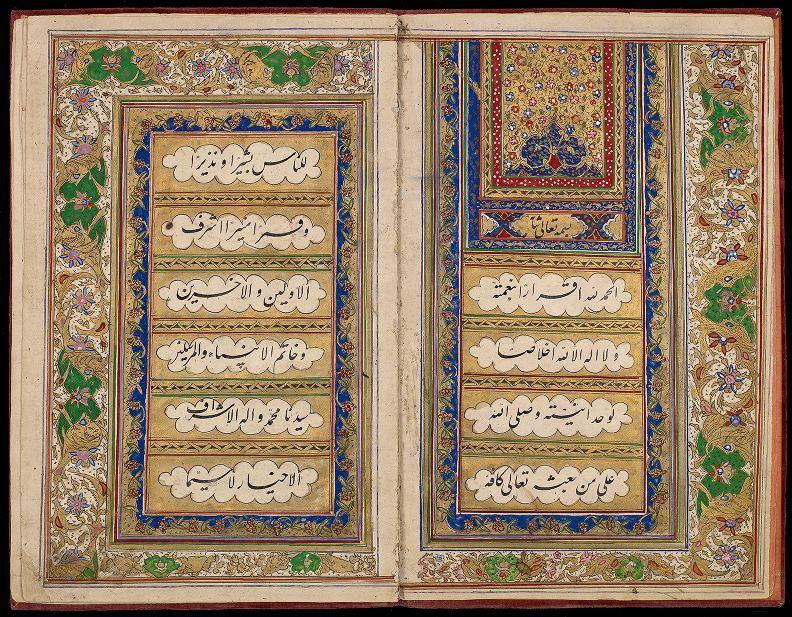 عقدنامه های قدیم ایرانی