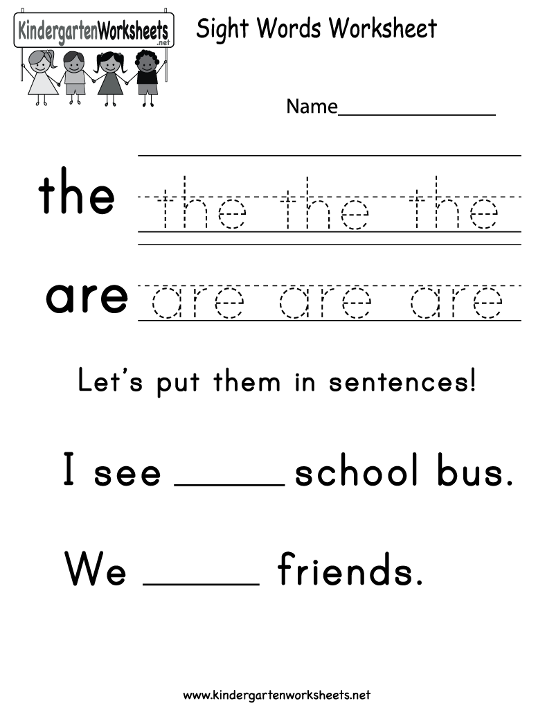 worksheet High Frequency Words Worksheets this is a sight words worksheet for kindergarteners you can memorize free kindergarten english kids