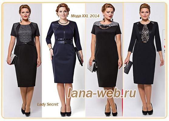 Черное платье на 48 размер