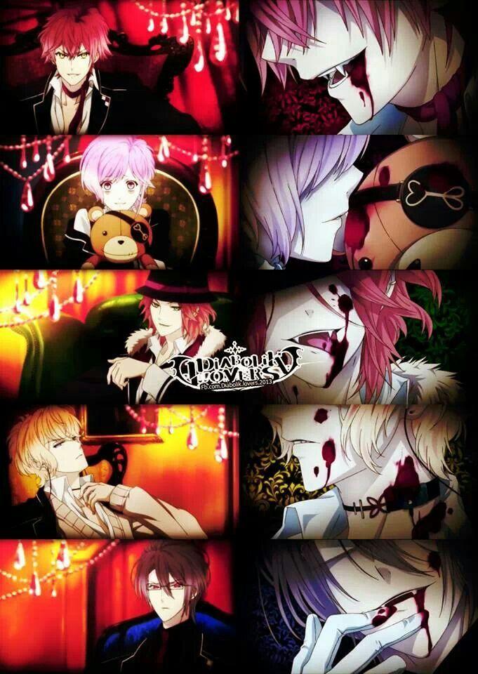 Diabolik Lovers Anime
