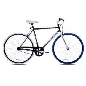 Kent - Takara Sugiyama Flat Bar Fixie Bike, $231.61 #fixiebike #bike #fixedgear #shop #deal #kent