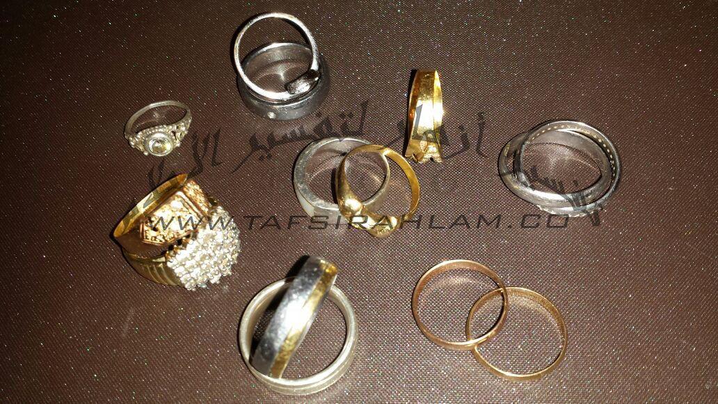 خاتم الزواج في المنام Jewelry Pearl Earrings Pearls