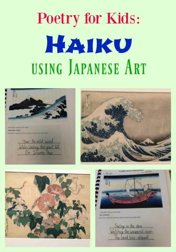 Poetry For Kids Haiku Using Japanese Art Poetry For Kids Haiku