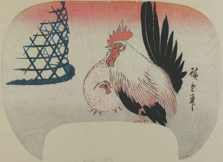 A rigid-fan print entitled Cockerel, Hen and Basket, c.1840-42, by Utagawa Hiroshige; the chickens are talismanic in that their cries are believed to protect against the evil forces of darkness. (Victoria & Albert Museum)
