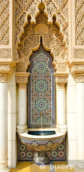 Moroccan architecture design Wall Mural • Pixers® - We live to change