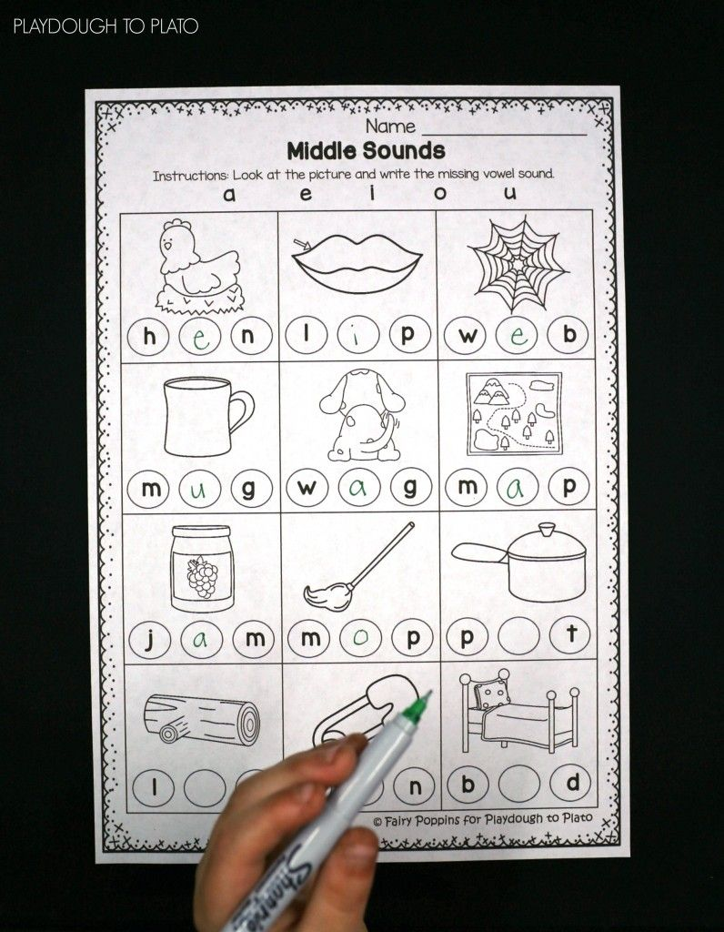 Middle Vowel Activity Sheets Playdough To Plato Medial Sounds Worksheets Middle Sounds Middle Sounds Worksheet [ 1024 x 796 Pixel ]
