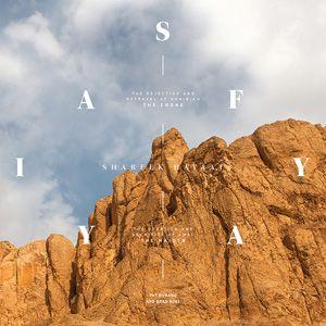 safiyya - shareek hayaat (12inch vinyl lp)