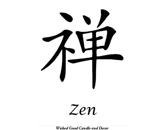 vinyl sign chinese symbol zenwickedgooddecor on etsy