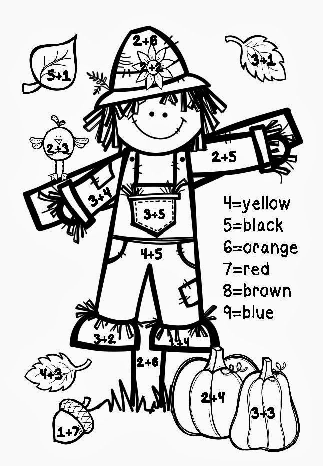 a tale of 2 first grades fall freebies color by number fall math worksheet - Color By Number Halloween 2