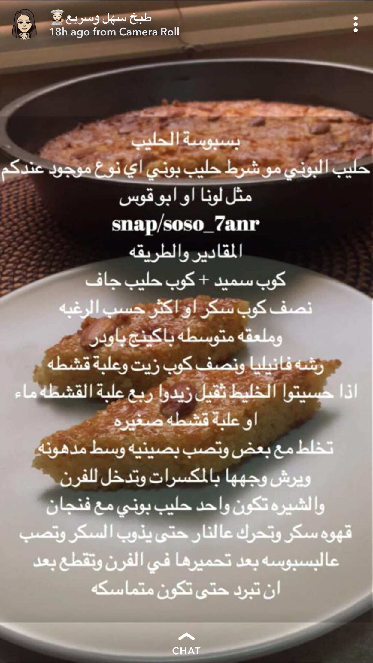 Pin By Hope On Desert Cooking Recipes Desserts Arabic Food Arabian Food