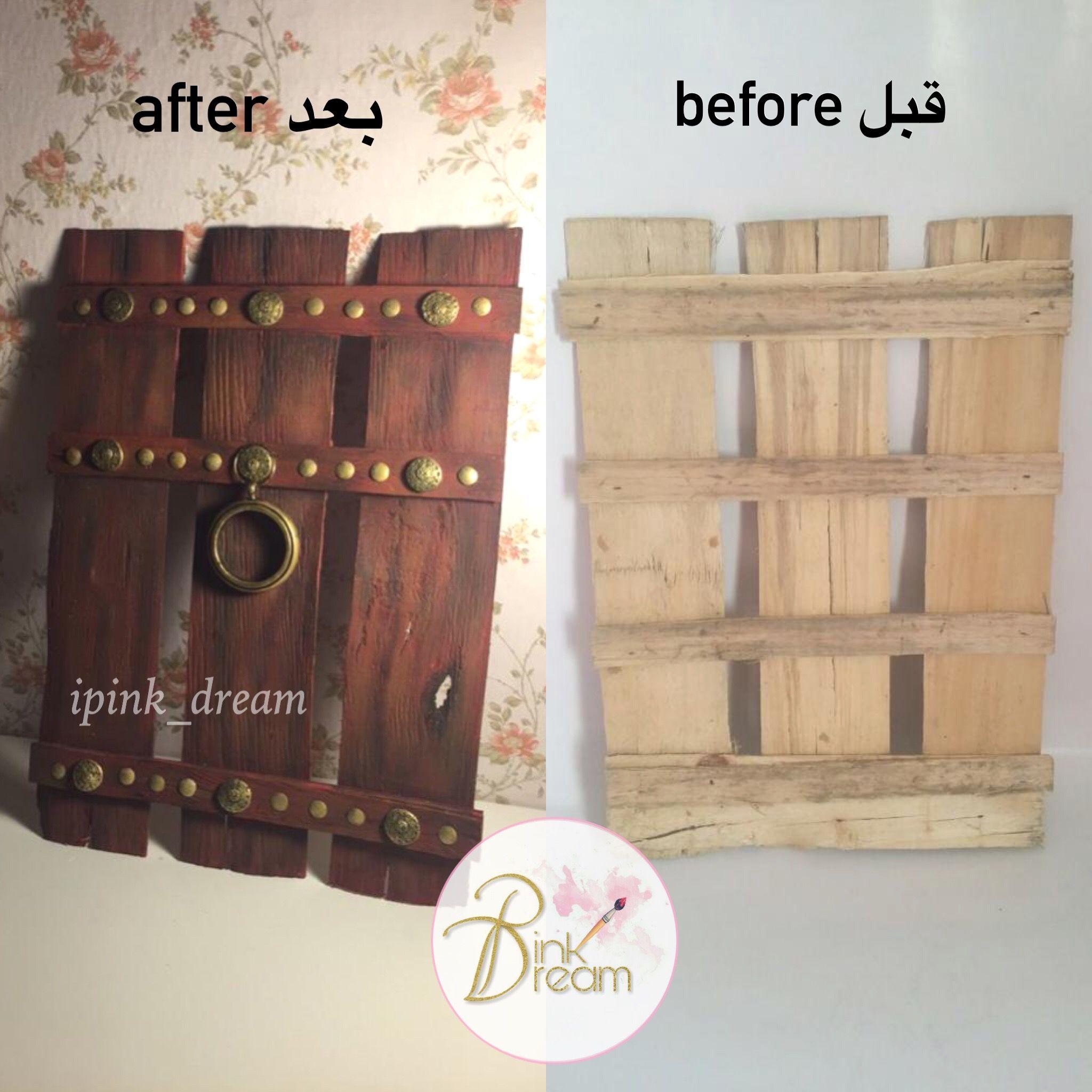 اعادة تدوير قبل وبعد Recycle Recycling Before After Antique Door Wood Bottle Opener Wall Wall Bottle