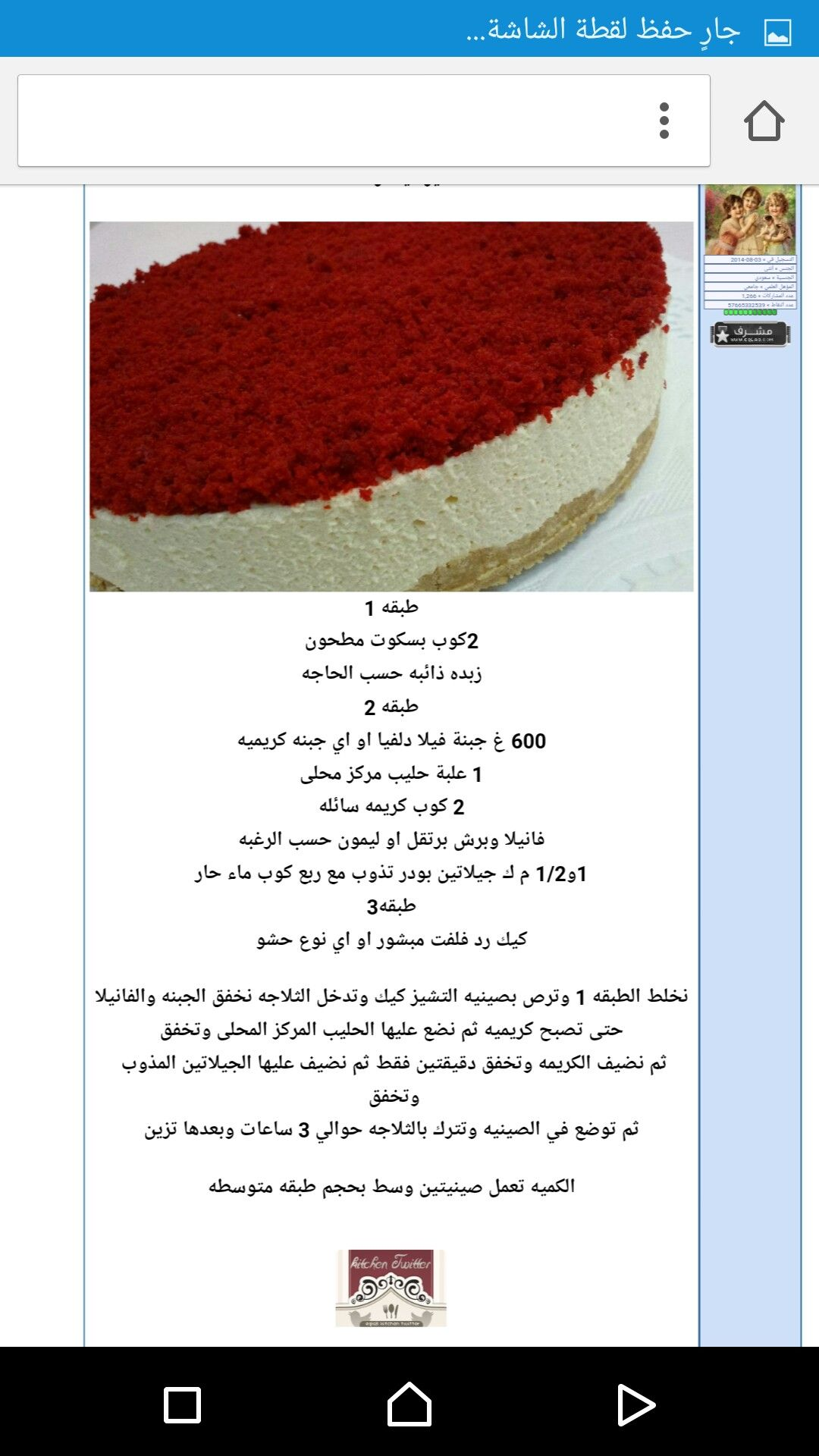 Pin By الحب On طبخات Arabic Sweets Desserts Sweets