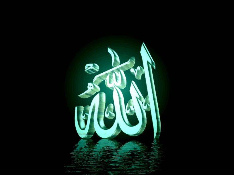 Pin On Allah Wallpaper