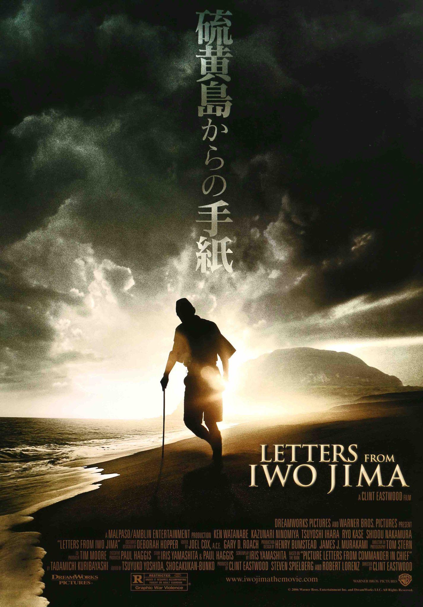 letters from iwo jima stream deutsch