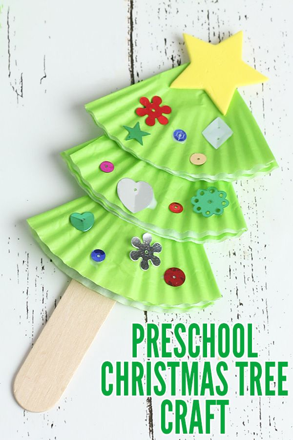 A simple preschool Christmas tree craft from just 4 common craft materials that is great for developing fine motor muscles in the hands and fingers. #christmas #preschoolactivities #christmascraftsforkids