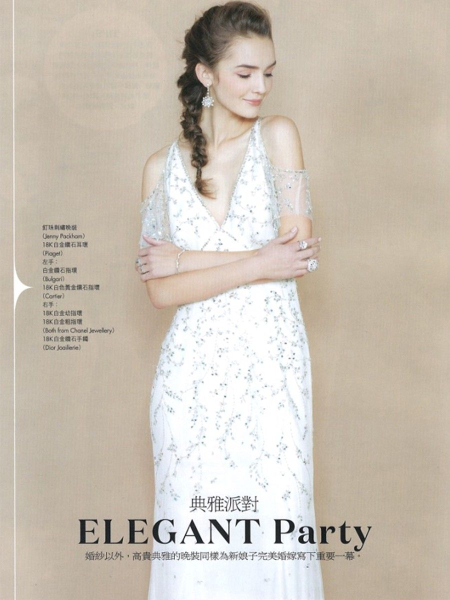 Elle Wedding Hong Kong