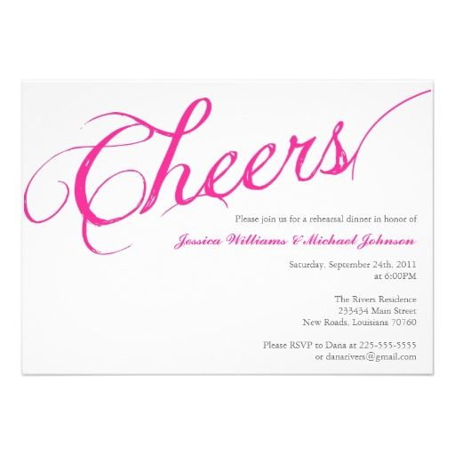 Cheers Dinner Party Custom Invitations