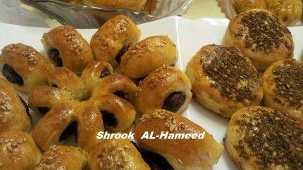 الكليجة العراقية Food Recipes Meal Time
