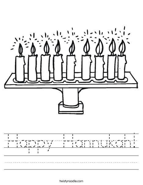 Happy Hannukah Worksheet - Twisty Noodle | Happy hannukah ...