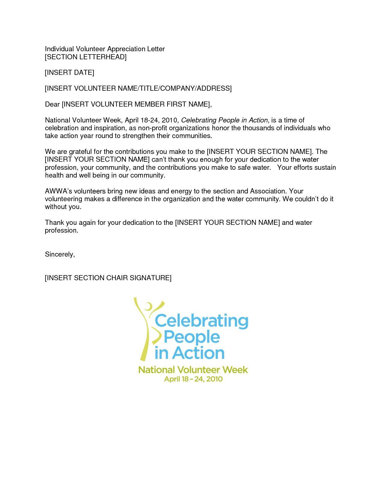 Volunteer Letter Of Appreciation Template Beautiful Volunteer
