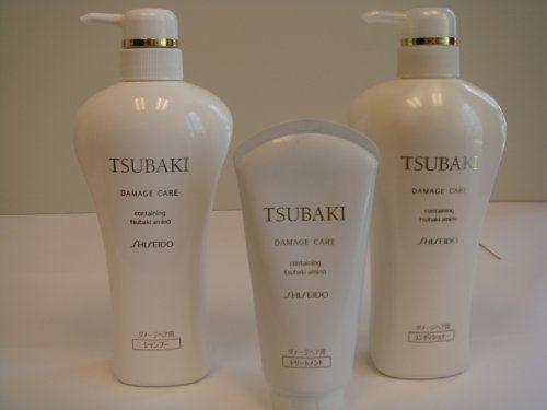 Shiseido Tsubaki Damage Care SET Limited Version (Shampoo+Conditioner+Treatment 120g) Shiseido http://www.amazon.com/dp/B003UHWUOO/ref=cm_sw_r_pi_dp_9wmeub0V52AAP