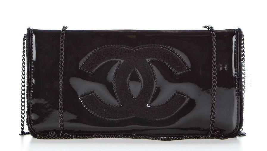 Chanel Vip Gift Black Wallet Chain Crossbody Shoulder Makeup Bag Free Shipping And Guaranteed Authenticity On Chanel Vip Gift Black Wallet Chain Crossbody Shou