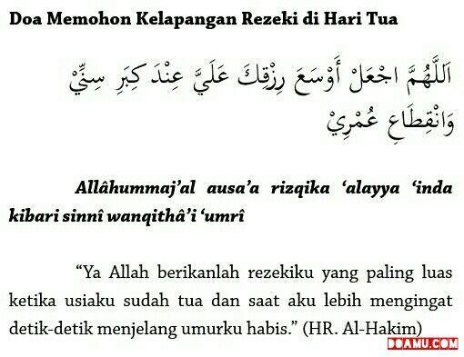 Doa Memohon Kelapangan Rezeki Di Hari Tua Doa Quran Dan