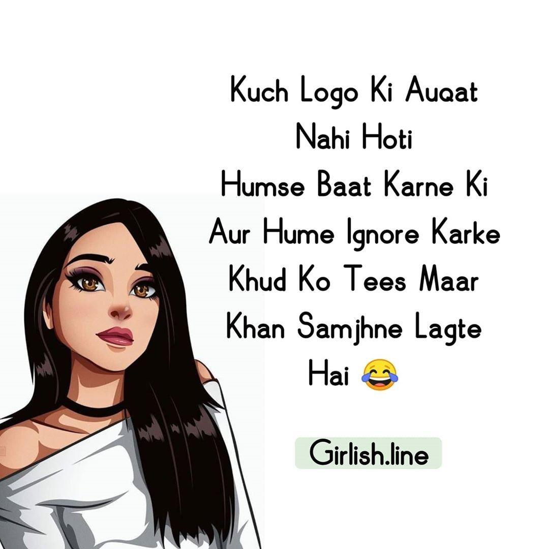 Sarif Log Gf Bf Girls Cute Quotes For Girls Funny Girl Quotes Funny Attitude Quotes