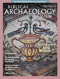 Mosaic books of the bible