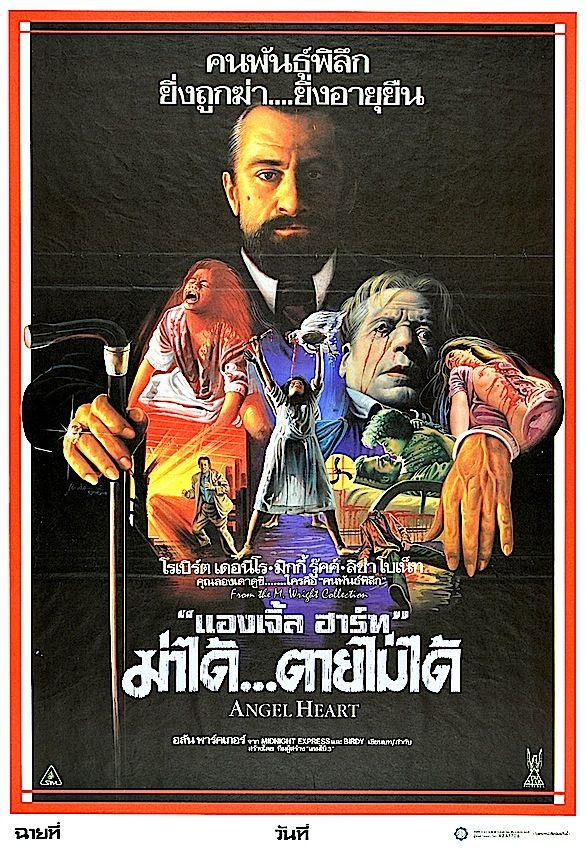 Angel Heart Thai Movie Poster Movie Posters Horror Movie Posters Alternative Movie Posters