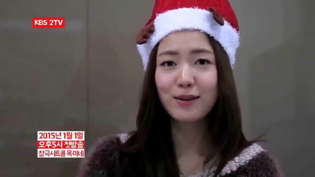 [OKfamily Greetings] Happy holiday~!!! hwayoung ^^