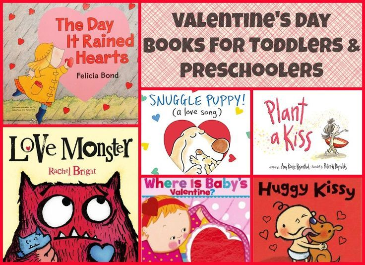Valentine\'s Day Books for Toddlers & Preschoolers   Imagination ...