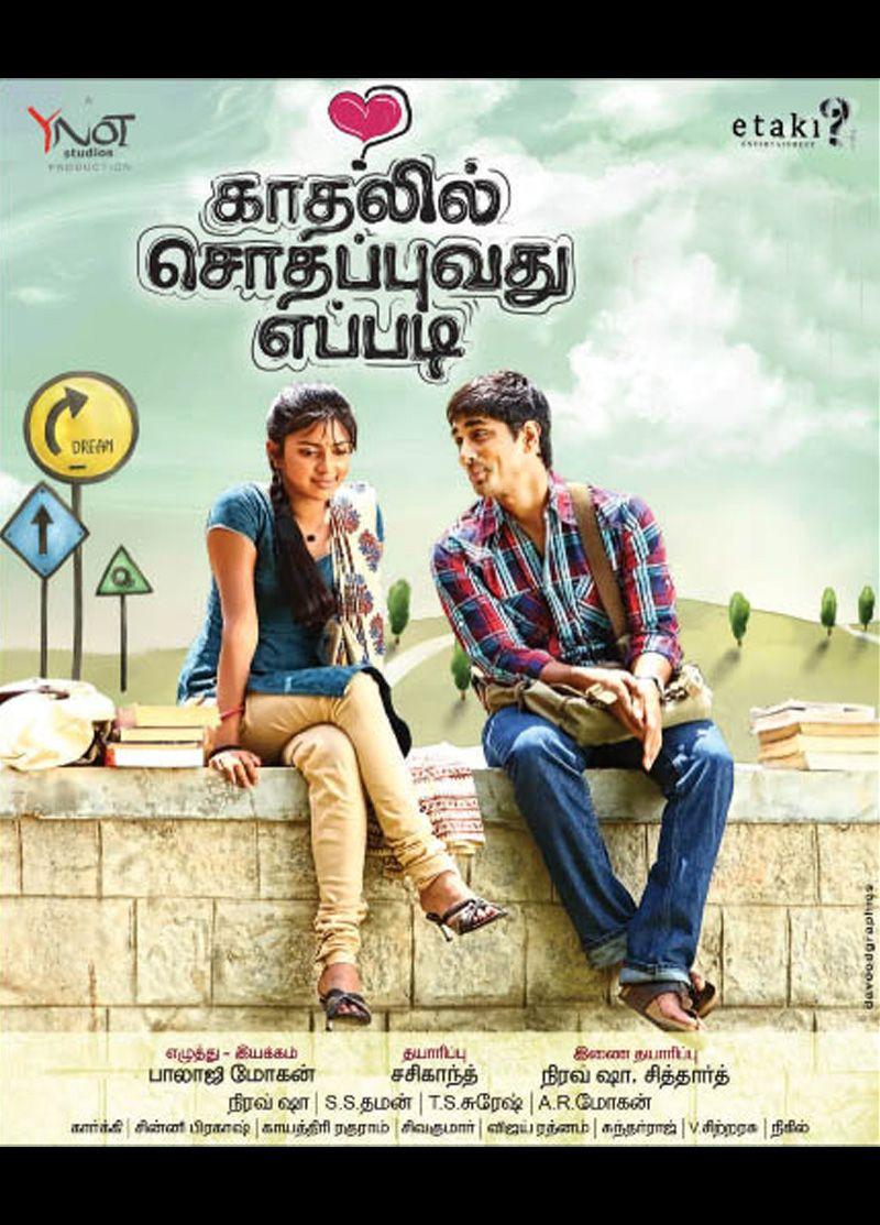 kadhalil sodhapuvathu eppadi movie posters tamil