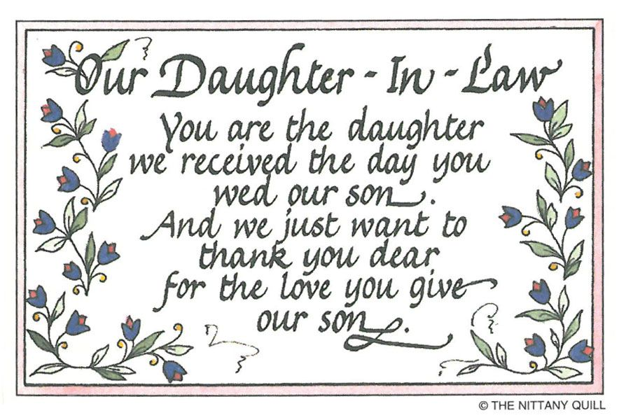 Www Birthday Quotes Daughter Inlaw