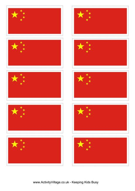 China Flag Printable Flag Printable China Flag Turkey Flag