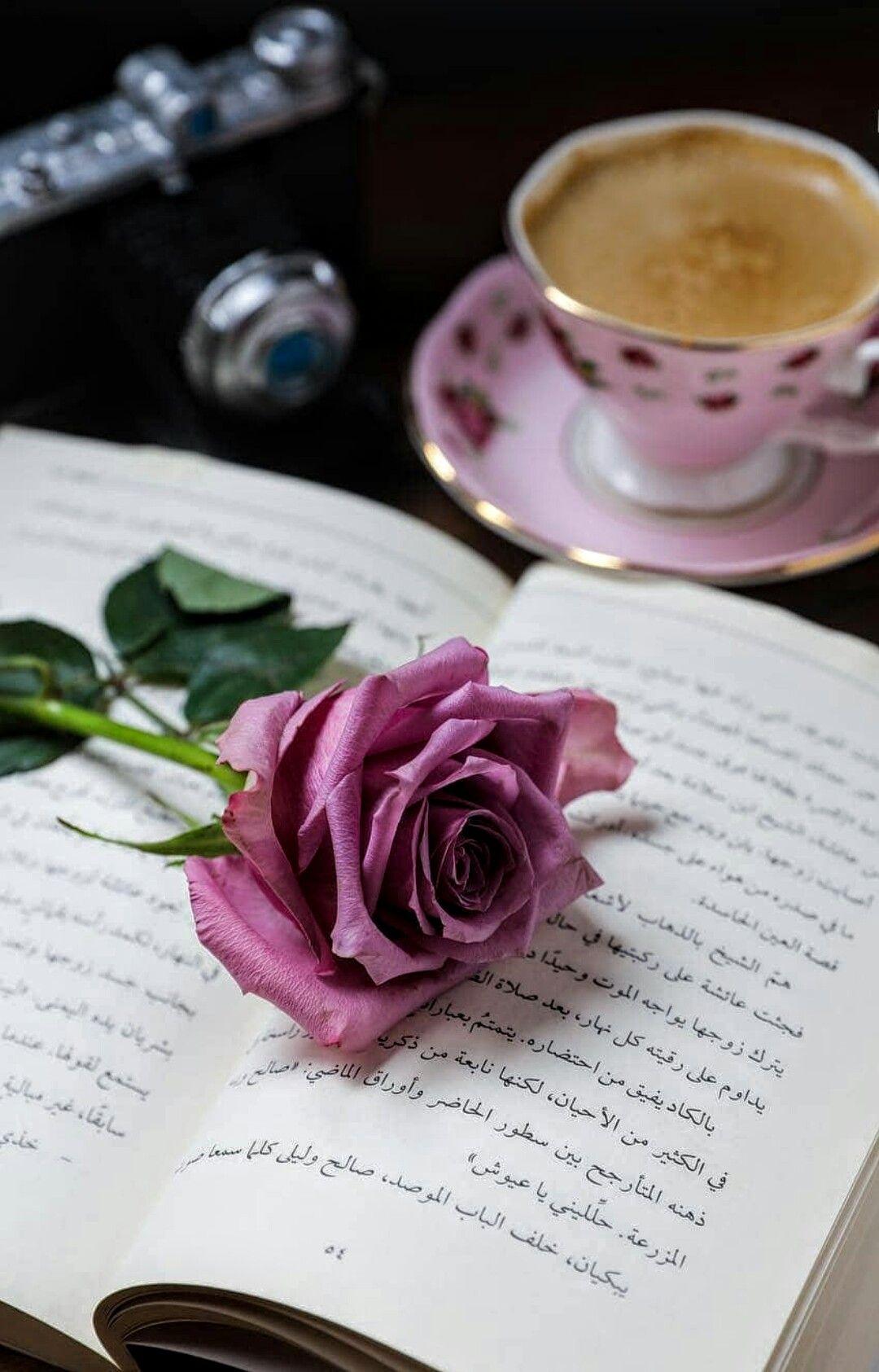 Sil Bastan Coffee Love Good Morning Wishes Coffee Time