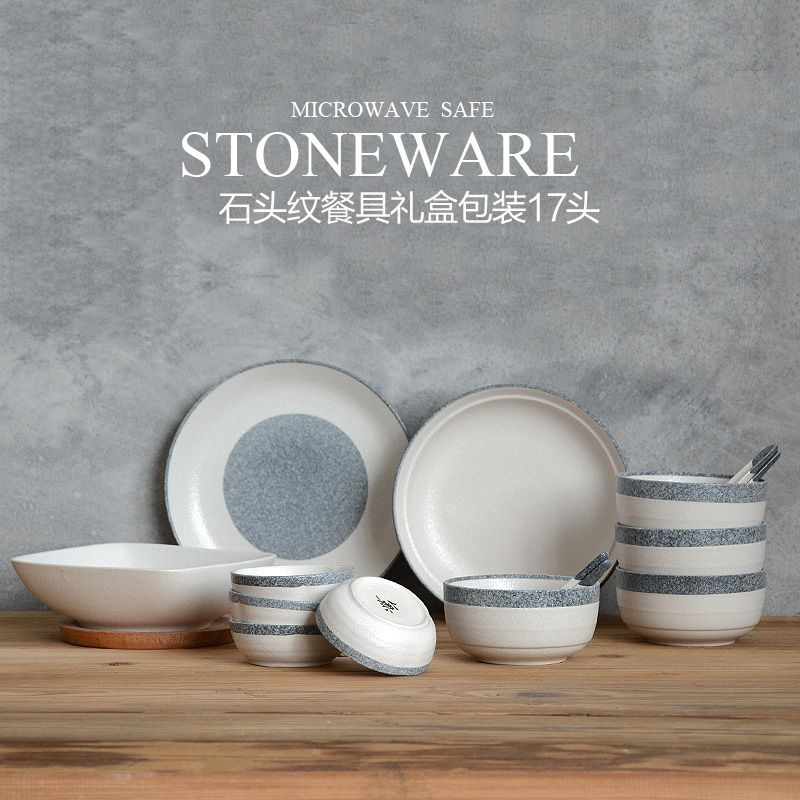 Cheap Dinnerware Sets on Sale at Bargain Price Buy Quality dinnerware pattern dinnerware cheap & Cheap Dinnerware Sets on Sale at Bargain Price Buy Quality ...