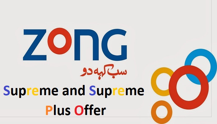Latest Call Data Sms Internet Offers From Ufone Zong Telenor Mobilink Internet Offers Sms Social Media Packages