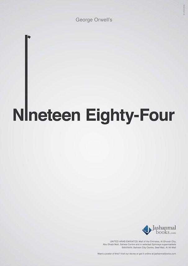 Nineteen Eighty Four Minimalist Movie Poster Minimalist Movie