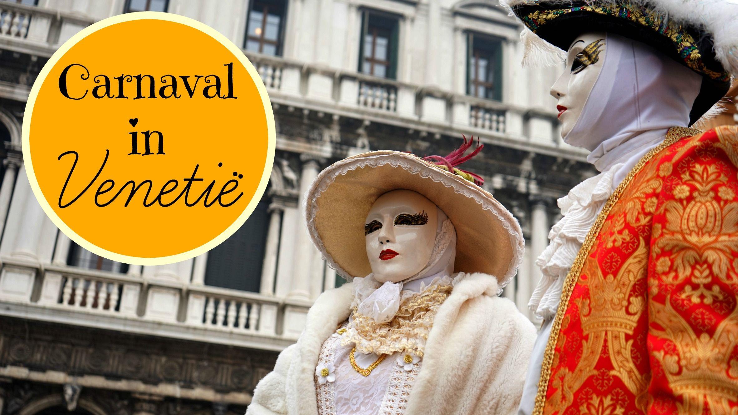 Het carnaval in Venetië spreekt tot de verbeelding. Bekijk snel meer foto's op de blog!