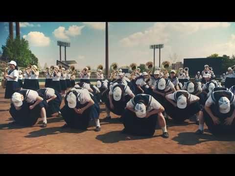 Photo of フルバージョン【朝日新聞公式】第101回全国高校野球選手権大会「ダンス×吹奏楽」篇