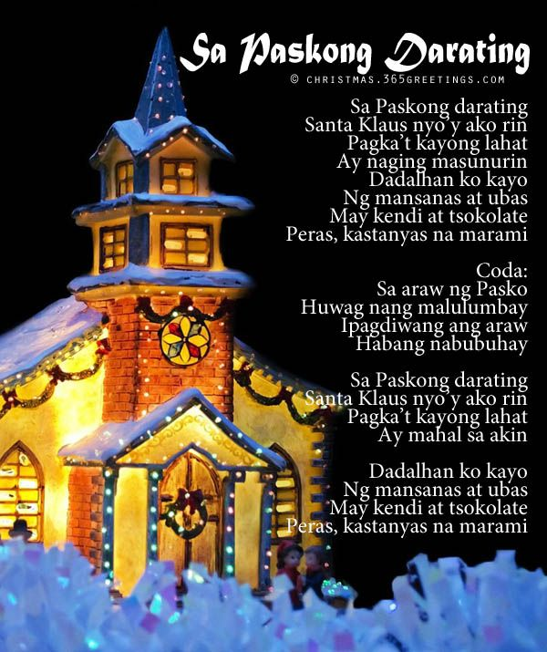 most popular tagalog christmas songs christmas filipino christmas songs all things. Black Bedroom Furniture Sets. Home Design Ideas