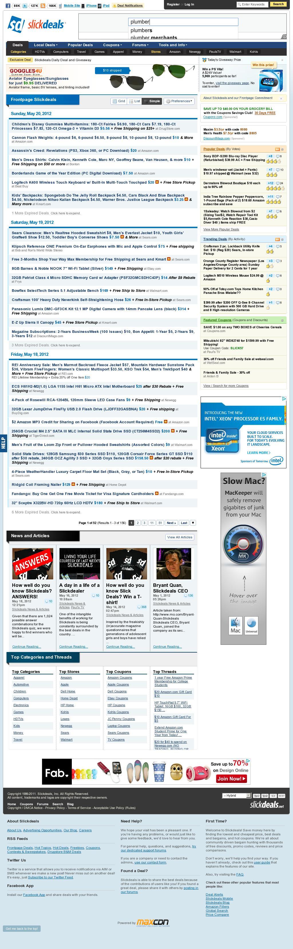 Deal sites, Slickdeals, Promo codes
