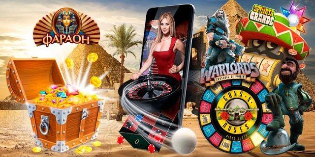 Отзывы об казино онлайн фараон какой процент выигрыша в казино вулкан