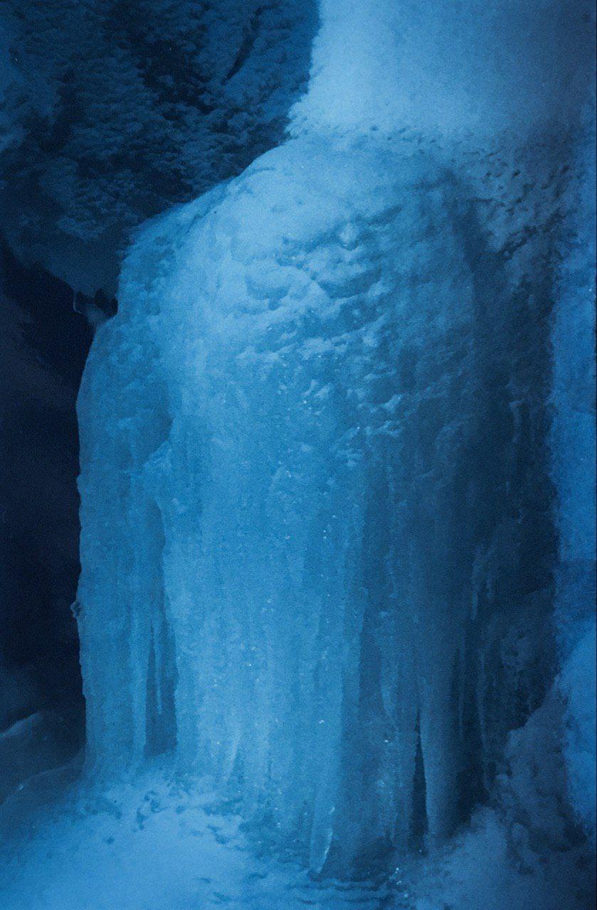 Замерзший водопад в Аршане. Фото из архива блога shveda.ru